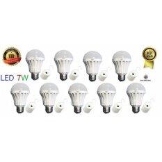 ขาย ของแท้ Hagi หลอดไฟอัจฉริยะ หลอดไฟฉุกเฉิน Led 7W แสงขาว Led Emergency Bulb E27 9 หลอด Unbranded Generic ผู้ค้าส่ง