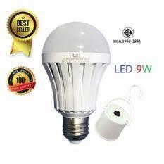 ส่วนลด ของแท้ Hagi หลอดไฟอัจฉริยะ หลอดไฟฉุกเฉิน Led 9W แสงขาว Led Emergency Bulb E27 1 หลอด Unbranded Generic