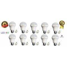 ซื้อ ของแท้ Hagi หลอดไฟอัจฉริยะ หลอดไฟฉุกเฉิน Led 9W แสงขาว Led Emergency Bulb E27 10 หลอด ใหม่ล่าสุด