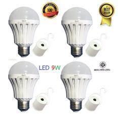 ซื้อ ของแท้ Hagi หลอดไฟอัจฉริยะ หลอดไฟฉุกเฉิน Led 9W แสงขาว Led Emergency Bulb E27 4 หลอด กรุงเทพมหานคร