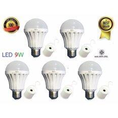 โปรโมชั่น ของแท้ Hagi หลอดไฟอัจฉริยะ หลอดไฟฉุกเฉิน Led 9W แสงขาว Led Emergency Bulb E27 5 หลอด กรุงเทพมหานคร