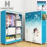 ราคา Hakone ตู้เสื้อผ้า 2 บล็อค สีฟ้าลายตุ๊กตาหิมะ รุ่น Gy 02D4 ใหม่ล่าสุด