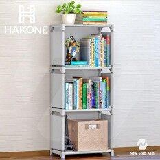 ราคา Hakone ชั้นวางของ ชั้นวางหนังสือ โครงเหล็กปรับเปลี่ยนรูปทรงได้ ขนาด 4 ชั้น 3 ช่อง สีเทา ใหม่ล่าสุด