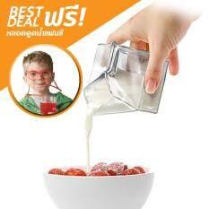 ส่วนลด เหยือกแก้วทรงนมกล่อง Half Pint Milk Bottle แถมฟรีหลอดดูดน้ำแฟนซี Unbranded Generic