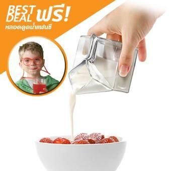 เหยือกแก้วทรงนมกล่อง Half Pint Milk Bottle (แถมฟรีหลอดดูดน้ำแฟนซี)