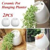 ซื้อ Hanging Planter Wall Planter White Ceramic Round Pot Plant Container 10Cmx10Cm Intl ถูก จีน