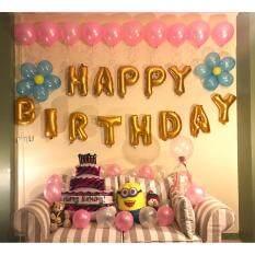 Happy Birthday Set ชุดของขวัญวันเกิด ลูกโป่ง,เค้ก,ของขวัญ และอื่นๆ  G-Item.