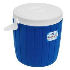 Happy Ware กระติกคูลเลอร์ทรงกลม ความจุ 13 ลิตร สีน้ำเงิน ใน ไทย