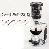 ซื้อ Ha Li Ou โถชงกาแฟสูญญากาศทนความร้อนสูง ใหม่