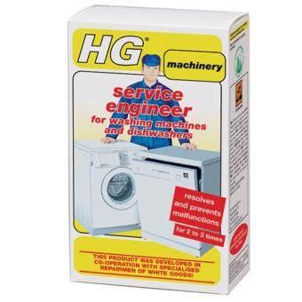 HG SERVICE ENGINEER น้ำยาทำความสะอาดภายในเครื่องซักผ้า เครื่องล้างจาน 200 กรัม
