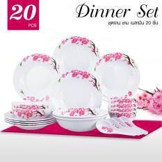 Hhsociety ชุดจาน ชาม เมลามีน 20 ชิ้น Dinner Set (ลายดอกไม้).
