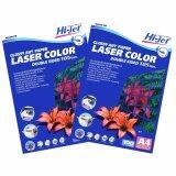 ส่วนลด Hi Jet Art Glossy Paper Laser Color กระดาษเลเซอร์ ผิวมัน 105 แกรม A4 ชุดสุดคุ้ม บรรจุ 2 แพ็ค 2 X 100 Sheets