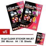 ขาย Hi Jet Clear Sticker Inkjet สติ๊กเกอร์ใส 200ไมครอน A4 30 Sheets ซื้อ 2 แถม 1 Hi Jet ใน กรุงเทพมหานคร