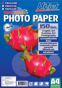 Hi-jet FRUITSERIESPHOTOPAPERกระดาษผิวมันเงา 150 แกรม A4( 100Sheets )