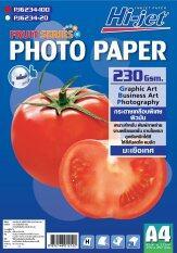 ซื้อ Hi Jet Fruit Series Photo Paper กระดาษผิวมันเงา 230 แกรม A4 100 Sheets Hi Jet