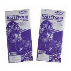โปรโมชั่น Hi Jet Matt Sticker Cd Die Cut สติ๊กเกอร์ซีดีไดคัทผิวด้าน 60 แกรม 13 X 28 Cm ชุดสุดคุ้ม 2 แพ็ค 2 X 50 แผ่น
