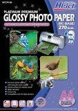 ราคา Hi Jet Photo Glossy Paper กระดาษเคลือบพิเศษผิวมันเงา 270 แกรม Rc Base A4 50 Sheets ออนไลน์