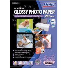 โปรโมชั่น Hi Jet Photo Glossy Paper กระดาษเคลือบพิเศษผิวมันเงา 200 แกรม 4 X 6 นิ้ว 100 Sheets Hi Jet