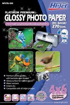 Hi-jet PHOTO GLOSSY PAPER กระดาษเคลือบพิเศษผิวมันเงา 270 แกรม. RC BASEขนาด 4 x 6นิ้ว ( 100Sheets )
