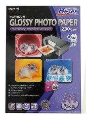 ส่วนลด Hi Jet Photo Glossy Paperกระดาษเคลือบพิเศษผิวมันเงา230แกรม A4 100 Sheets Hi Jet กรุงเทพมหานคร