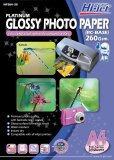 ขาย Hi Jet Photo Glossy Paperกระดาษเคลือบพิเศษผิวมันเงา260แกรม Rc Base A4 20 Sheets Hi Jet ใน กรุงเทพมหานคร