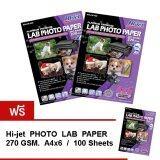 ราคา Hi Jet Photo Lab Paper กระดาษเคลือบพิเศษ ผิวกี่งมันเงากึ่งด้าน 270 แกรม Rc Base ขนาด 4 X 6 นิ้ว 100 Sheets ซื้อ 2 แถม 1 เป็นต้นฉบับ Hi Jet