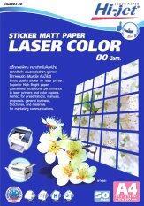 ซื้อ Hi Jet Sticker Matt Paper Laser Colorสติ๊กเกอร์เลเซอร์ ผิวด้าน80แกรมA4 50 Sheets