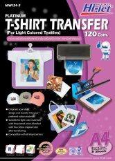 ราคา Hi Jet T Shirt Transfer For Light Colored กระดาษเคมีรีดสื้อสำหรับผ้าสีอ่อน 120 แกรม A4 5 Sheets Hi Jet กรุงเทพมหานคร