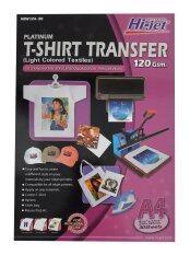 โปรโมชั่น Hi Jet T Shirt Transfer For Light Coloredกระดาษเคมีรีดสื้อสำหรับผ้าสีอ่อน120แกรมA4 30 Sheets ใน กรุงเทพมหานคร