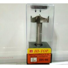ขาย Hi Top ดอกเจาะบานพับถ้วย มีคาร์ไบท์ ใช้กับสว่าน ขนาด 35 มิล ของแท้ Hi Top เป็นต้นฉบับ