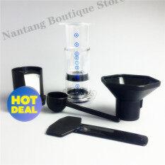 ราคา High Quality Portable Filter Coffee Maker China Hao Le Ya Coffee Machine Pot Similar Aeropress 350Pcs Coffee Filter Paper White เป็นต้นฉบับ