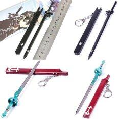 High Quality Store New Sword Art Online Sao Kirigaya Kazuto Kirito Yuki Asuna Keychain Cosplay Black เป็นต้นฉบับ