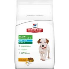 Hill S Science Diet Puppy Small Bites อาหารลูกสุนัข เม็ดเล็ก ขนาด 15Kg เป็นต้นฉบับ