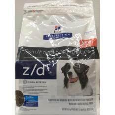 ราคา Hill S Science Diet Z D Canine Small Bites อาหารสุนัข ที่มีปัญหาเรื่องแพ้อาหาร เม็ดเล็ก 1 5Kg เป็นต้นฉบับ