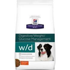 ขาย Hill S Science Diet W D อาหารสุนัข ที่มีปัญหาเรื่องท้องผูก หรือเบาหวาน ขนาด 3 85Kg Hill S Science Diet ใน Thailand