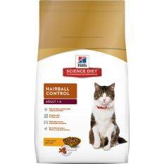ซื้อ Hill S Science Diet Hairball อาหารแมวโต ป้องกันการเกิดก้อนขน ขนาด 4 Kg ถูก