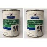 ราคา Hill S Science Diet อาหารสุนัข R D แบบกระป๋อง สำหรับลดน้ำหนัก ขนาด 370G 2 Units ราคาถูกที่สุด