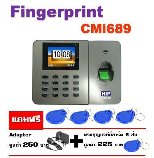 HIP CMi689 เครื่องสแกนลายนิ้วมือ อ่านบัตรและรหัสผ่านเพื่อบันทึกเวลา พร้อม Battery ภายในตัวเครื่อง แถมฟรี Adapter 5V1A และ พวงกุญแจคีย์การ์ด อย่างดี 5 ชิ้น (รวมมูลค่า 475 บาท)