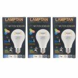 ขาย ซื้อ หลอดไฟ Lamptan Led Motion Sensor E27 7W Daylight Pack 3 Pcs กรุงเทพมหานคร