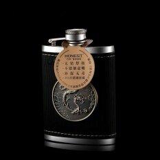 ทบทวน Honest 4Oz 51Pt 2B Dragon Metal Sheep Portable Wine Liquor Hip Flask Stainless Steel 304 4 Oz Small Wine Bottle With Gift Box One Funnel Hip Flask Set Intl