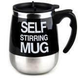 โปรโมชั่น Hot Item Electric Coffee Stirring Cup แก้วชงกาแฟอัตโนมัติ แบบสแตนเลส 450Ml Black ใน ไทย
