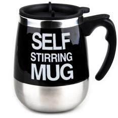 ส่วนลด สินค้า Hot Item Electric Coffee Stirring Cup แก้วชงกาแฟอัตโนมัติ แบบสแตนเลส 450Ml Black
