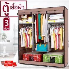 โปรโมชั่น House Brand ตู้เสื้อผ้าญี่ปุ่น 3 บล็อค พร้อมผ้าคลุม สีน้ำตาล House Brand ใหม่ล่าสุด