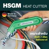 ขาย Hsgm Heat Cutter สำหรับตัดผ้า เชือก และใยสังเคราะห์ Hsg กรุงเทพมหานคร