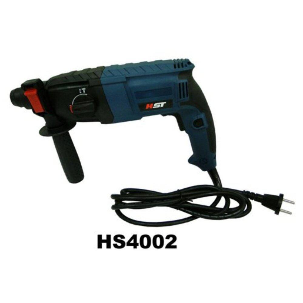 HST สว่านโรตารี่ 2 ระบบ เจาะคอนกรีต/เจาะธรรมดา รุ่น HS4002