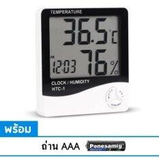 เครื่องวัดอุณภูมิและความชื้น พร้อมฟังก์ชั่นนาฬิกาปลุก Htc-1 - White .