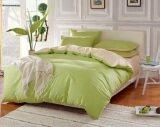 ซื้อ Hy Cotton ผ้าปูที่นอน 6ฟุต 5ชิ้น ผ้านวม รุ่น Alk005 สีพื้น ทูโทนเลม่อน ครีม ถูก ปทุมธานี