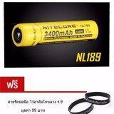 ซื้อ I Unique Nitecoreไฟฉาย18650แบตเตอรี่nitecore Nl189 3400มิลลิแอมป์ชั่วโมง3 7โวลต์18650แบตเตอรี่แบบชาร์จไฟแถมฟรี สายรัดข้อมือไว้อาลัยในหลวง ร 9 มูลค่า 99 บาท Yellow I Unique เป็นต้นฉบับ