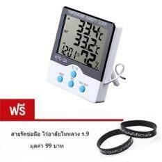 ราคา Ibettalet เครื่องวัดอุณหภูมิรวมแบตเตอรี่ Htc 2A แถมฟรี สายรัดข้อมือ ไว้อาลัยในหลวง ร 9 มูลค่า 99 บาท Ibettalet