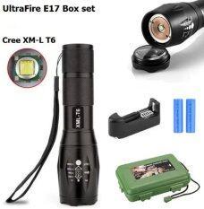 ราคา Igootech Box Set Ultrafire ไฟฉายแรงสูง ไฟฉายพกพา Xm L T6 E17 เป็นต้นฉบับ Ultrafire